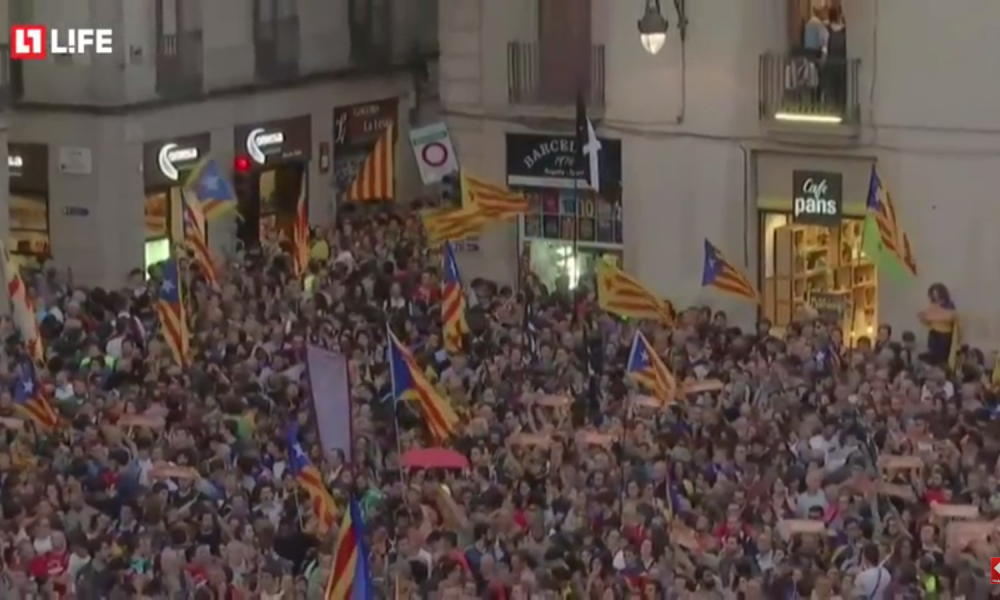 Watch live as tens of thousands celebrate Independence in