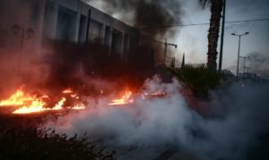 Greek Protesters Set U.S. Embassy on Fire At Protest for George Floyd