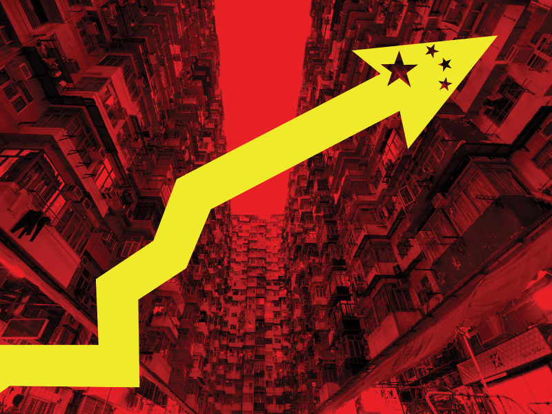 A yellow arrow with the Chinese flag's large star surrounded by smaller stars on top of a red building background.