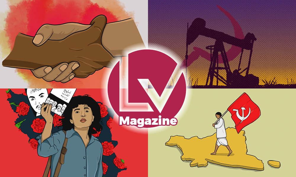 LV Magazine February 2021