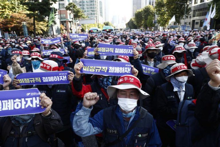 Members of the South Korean Confederation of Trade Unions demonstrating against the government's labour policy in Seoul on Oct 20, 2021Members of the South Korean Confederation of Trade Unions demonstrating against the government's labour policy in Seoul on Oct 20, 2021